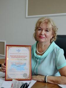 Генеральный директор Ковалева Валентина Григорьевна