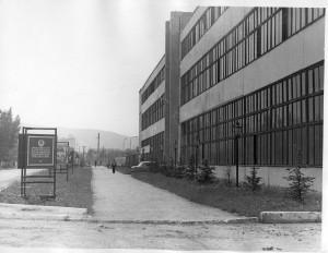Завод 1975 год